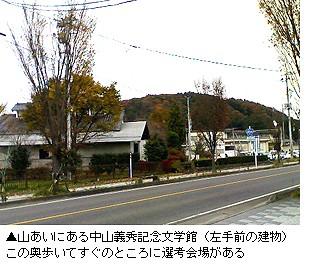 Photo1_2